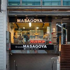 BRANDS MASAGOYA
